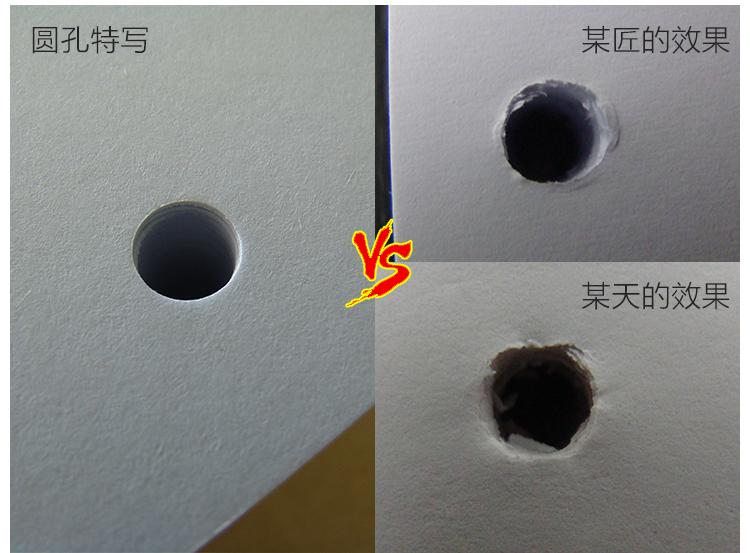 五孔打孔机详情_09.jpg